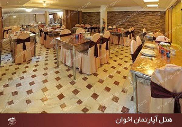 هتل  آپارتمان اخوان  مشهد class=