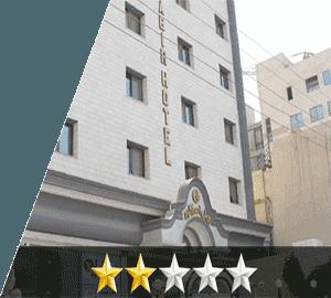 هتل امیرکبیر مشهد