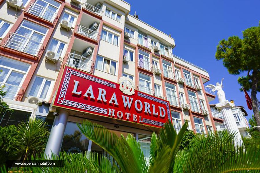 هتل لارا ورلد آنتالیا نما