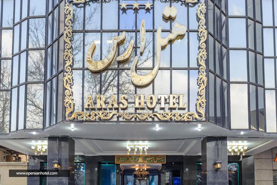 هتل ارس مشهد نما