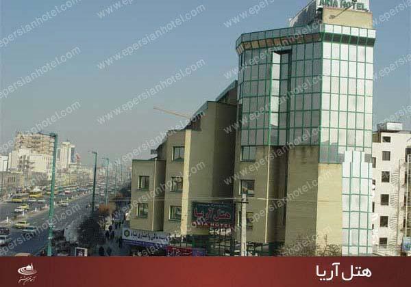 هتل آریا  مشهد class=
