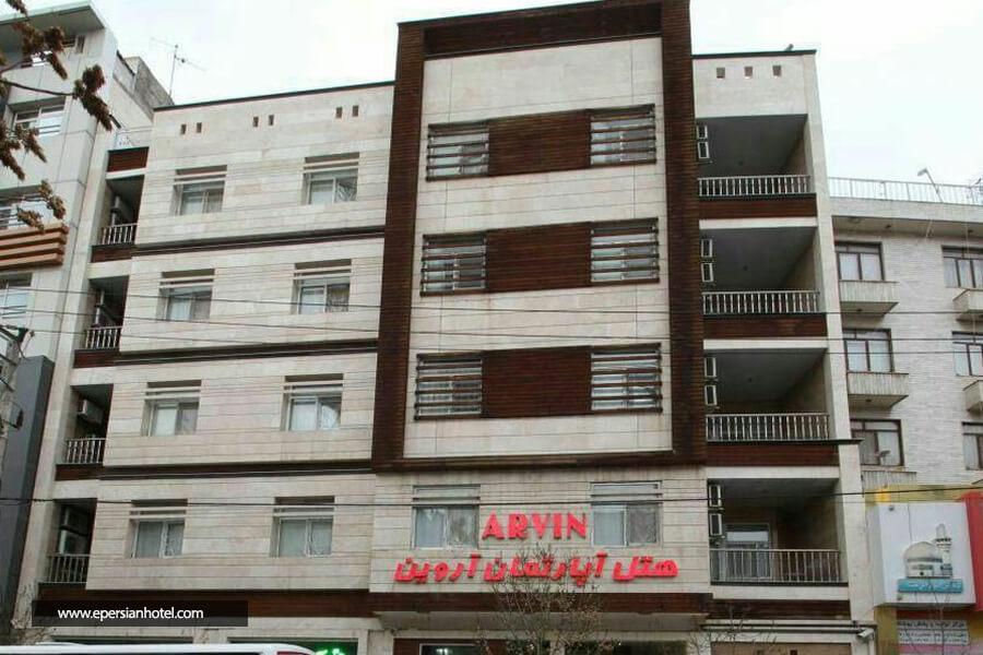 هتل آپارتمان آروین مشهد نما ساختمان