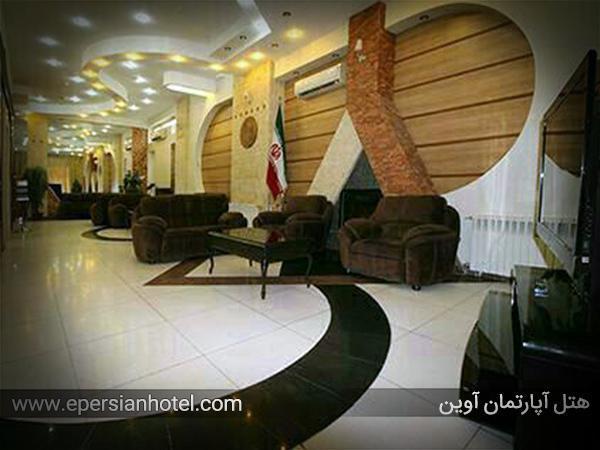 هتل آوین مشهد لابی