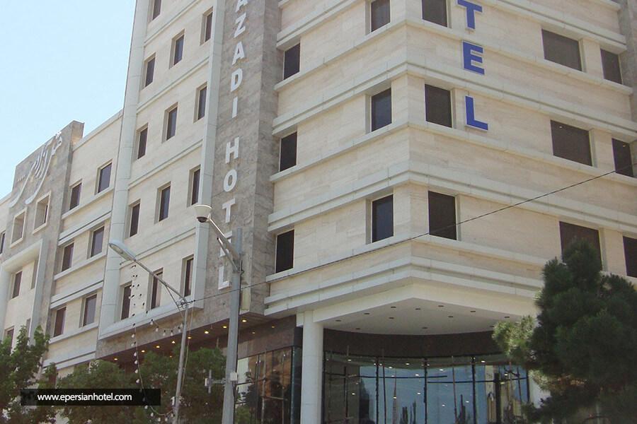 هتل آزادی مشهد نمای بیرونی