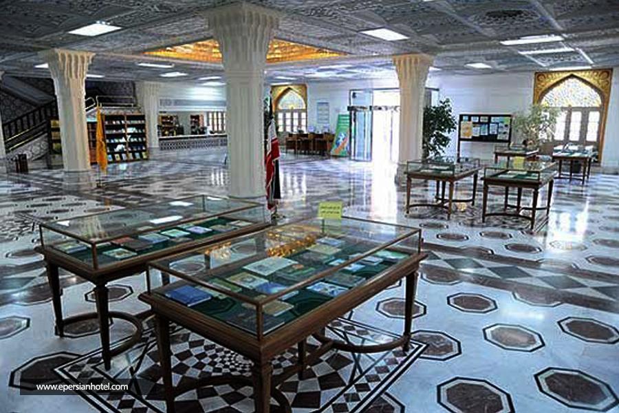 کتابخانه آستان قدس رضوی