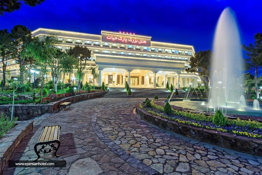 هتل پارک حیات (طرقبه) مشهد