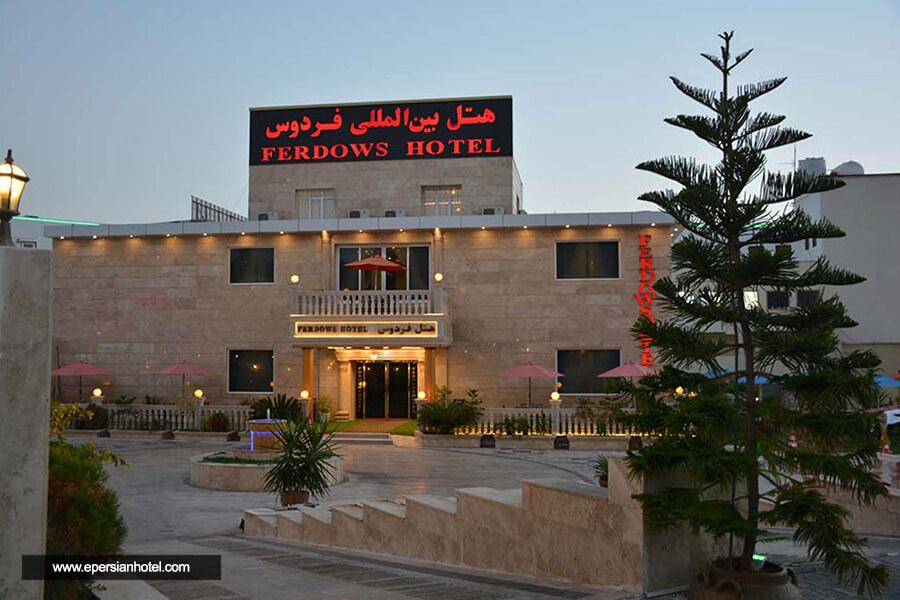هتل فردوس چابهار نما