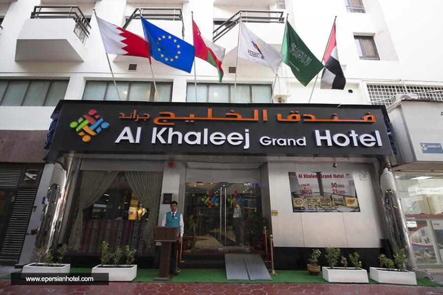 هتل الخلیج گرند دبی نما