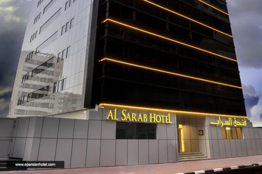 هتل ال سراب دبی نما