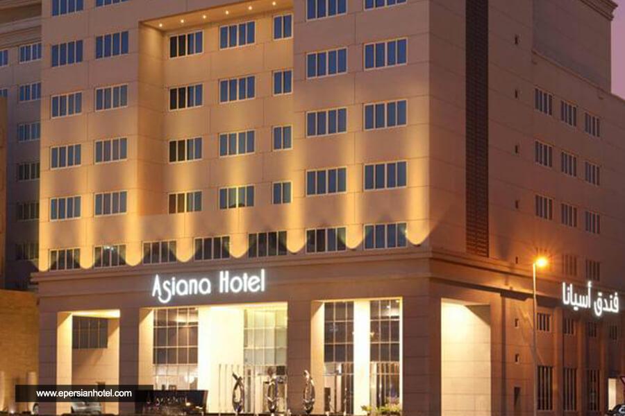 هتل آسیانا دبی نما