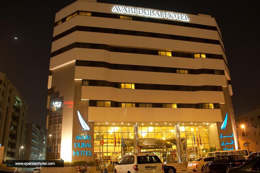 هتل آواری دبی نما