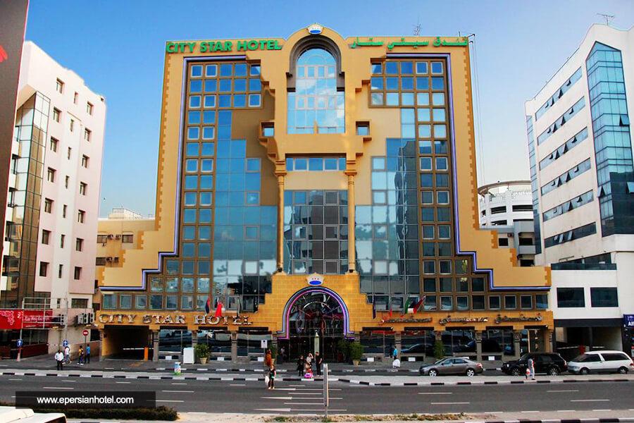 هتل سیتی ستار دبی نما