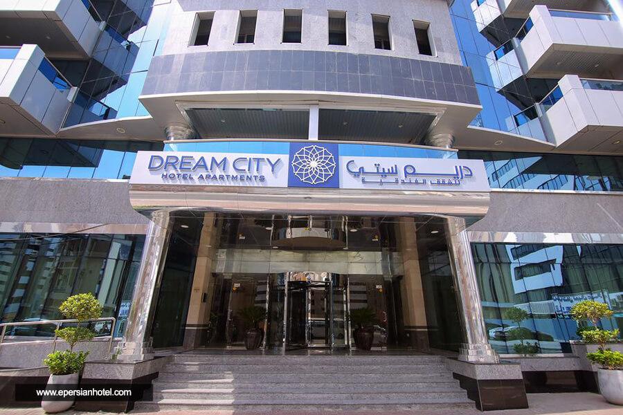هتل آپارتمان دریم سیتی دلوکس دبی نما