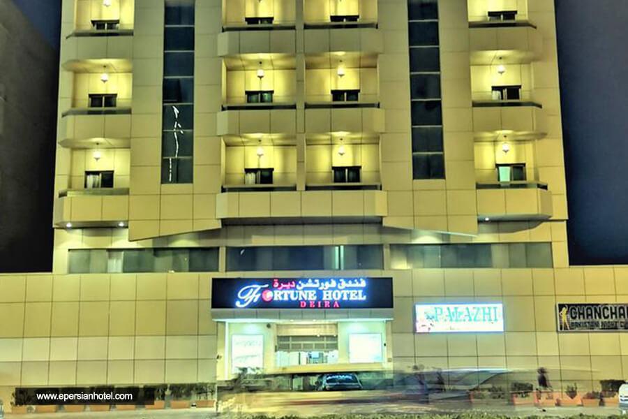 هتل فورچون دیره دبی نما