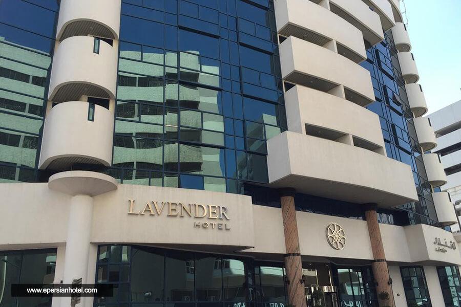 هتل لاوندر دبی نما