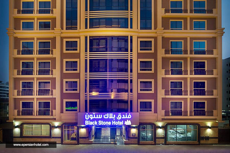 هتل نیو بلک استون دبی نما