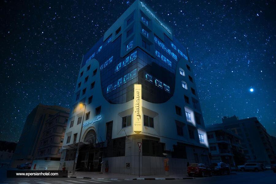 هتل سیگنیچر این دیره دبی نما