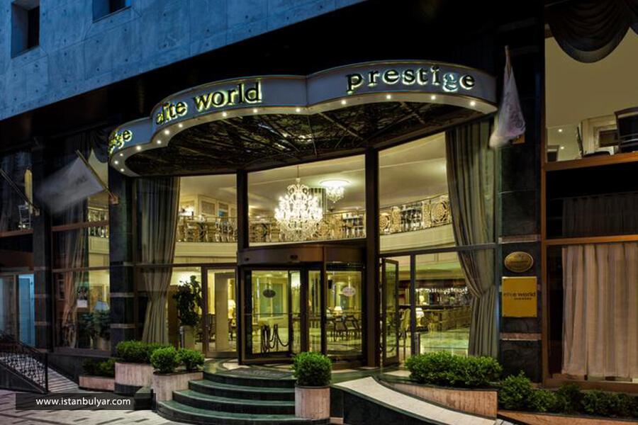 هتل الیت ورلد پرستیژ استانبول نما