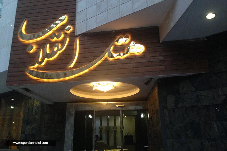 هتل انقلاب مشهد نما