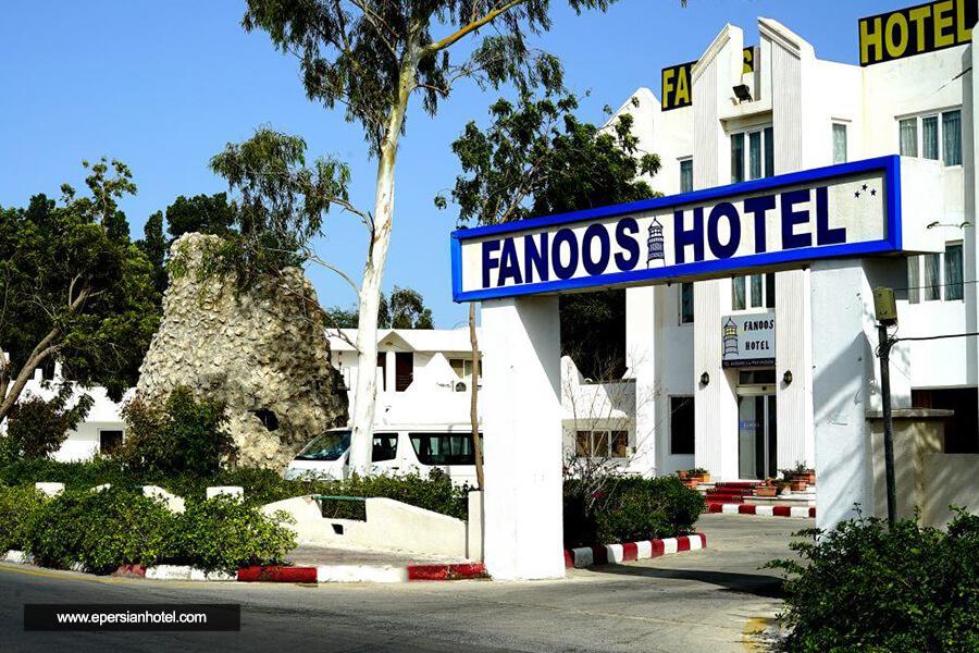 هتل فانوس کیش نما