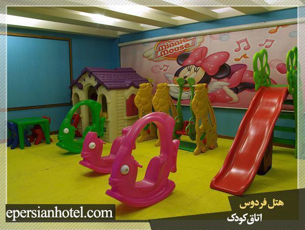 هتل فردوس مشهد class=