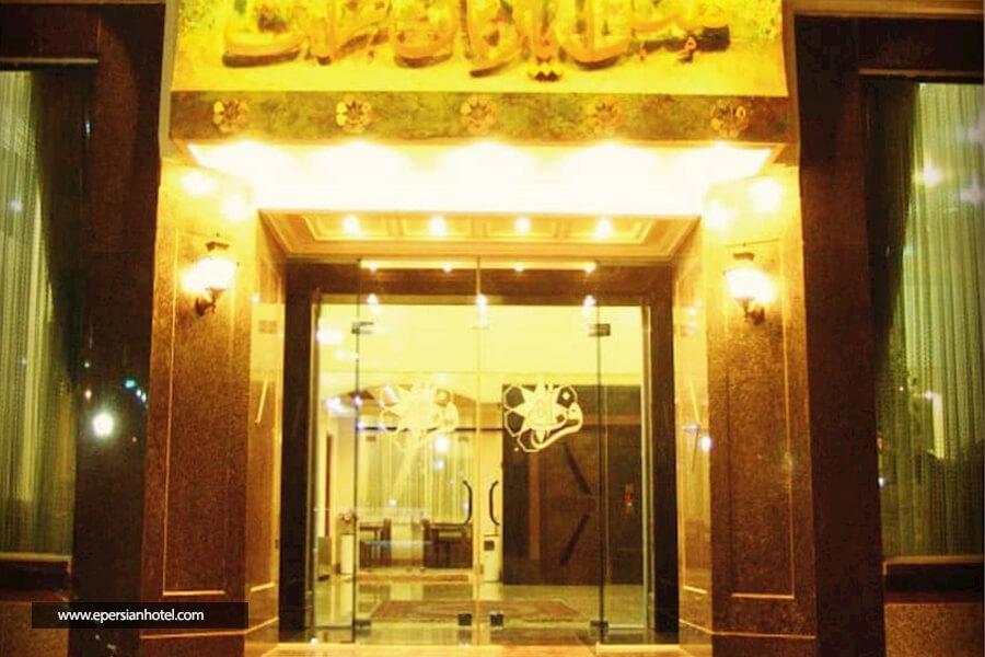 هتل آپارتمان فرات مشهد نما ساختمان