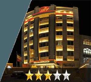 هتل گلسرخ مشهد