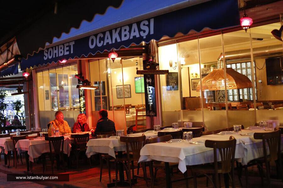 هتل گرند هیسار استانبول نما