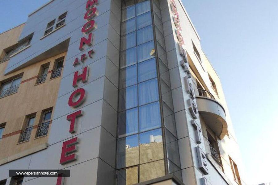 هتل آپارتمان هامون مشهد نما