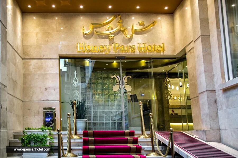 هتل هانی پارس مشهد نما