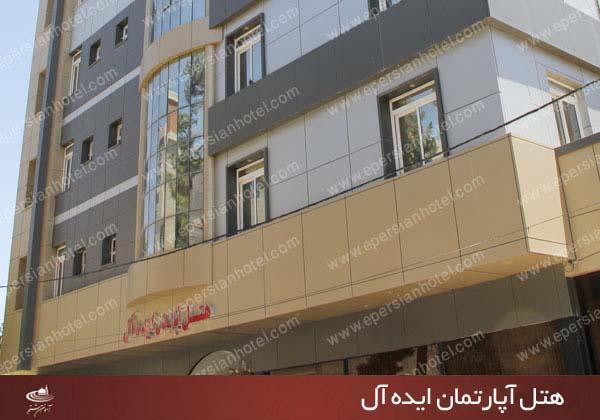 هتل ایده ال مشهد نما ساختمان