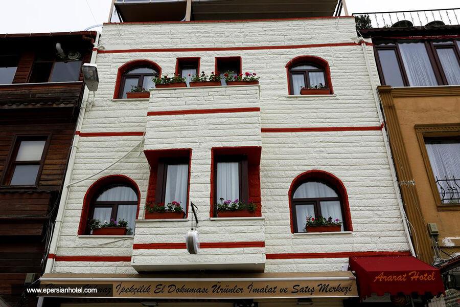 هتل آرارات استانبول نما