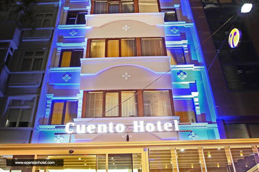 هتل کوئنتو تکسیم استانبول نما