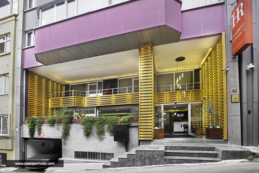هتل هاربیی رزیدنس استانبول نما