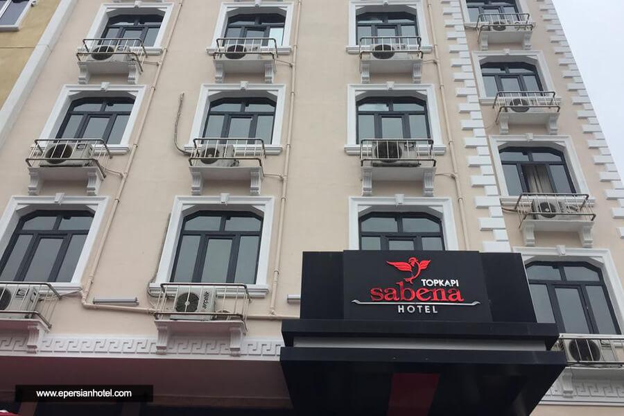 هتل تاپكاپی سابنا استانبول نمای داخلی