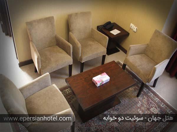 هتل جهان  مشهد class=