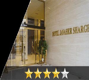 هتل جواهرشرق مشهد