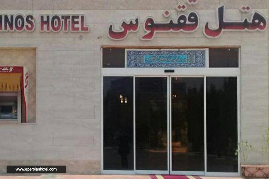 هتل ققنوس کیش نما