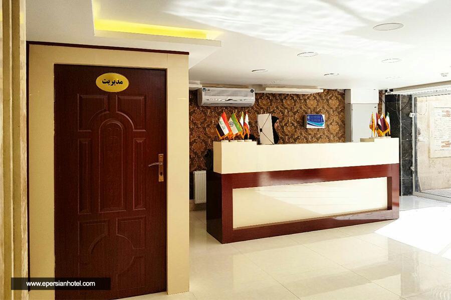 هتل آپارتمان مهسان مشهد پذیرش