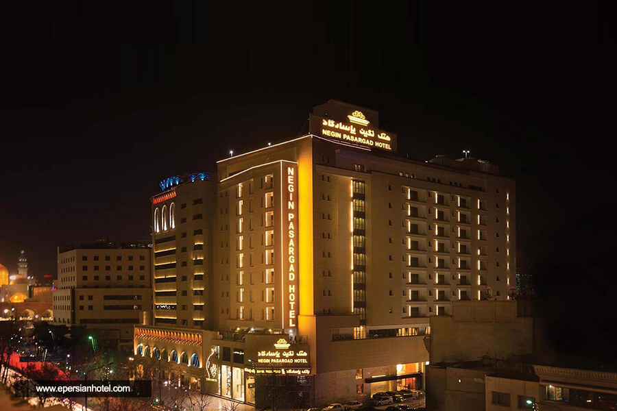 هتل نگین پاسارگاد مشهد نما