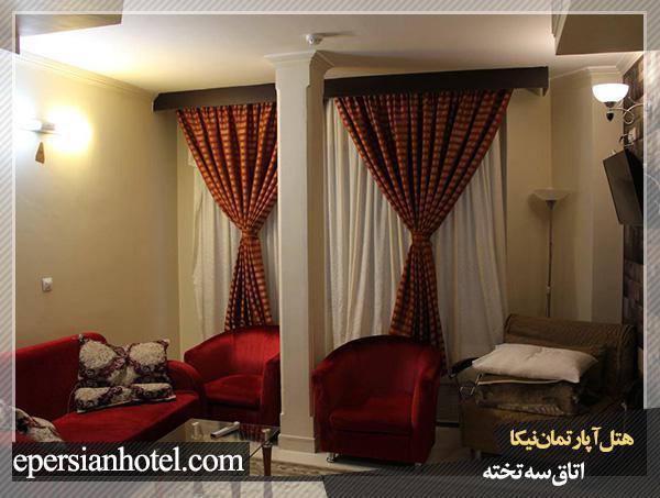 هتل آپارتمان نیکا مشهد class=