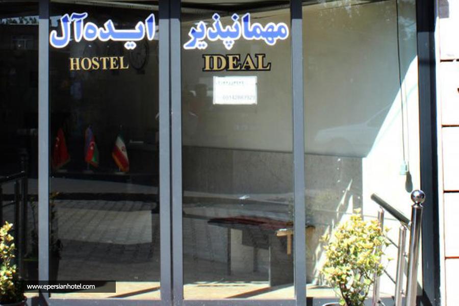 هتل نگین class=