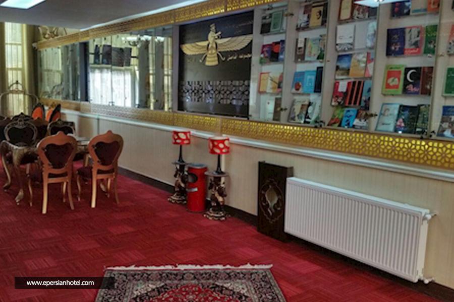 هتل آپارتمان هخامنشیان پارتاک اصفهان کتابخانه
