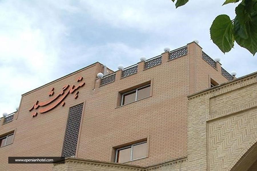 هتل جمشید اصفهان نما