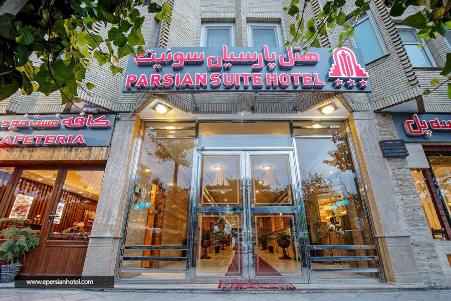 هتل پارسیان سوئیت اصفهان نما