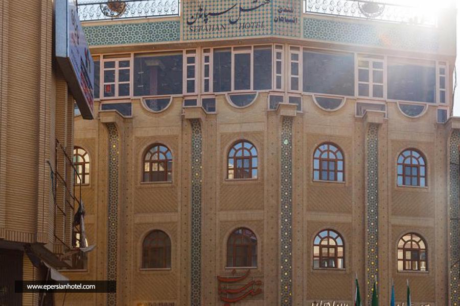 هتل سپاهان اصفهان نما