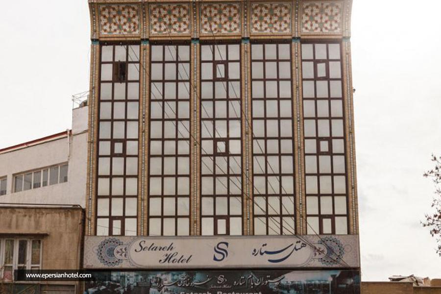 هتل ستاره اصفهان نما