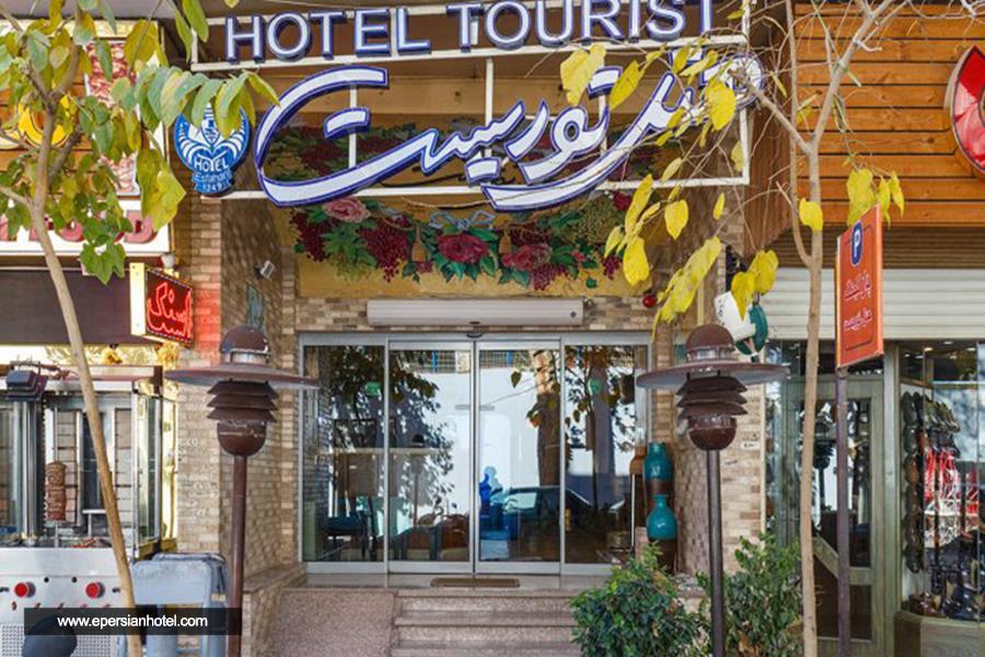 هتل توریست اصفهان نما