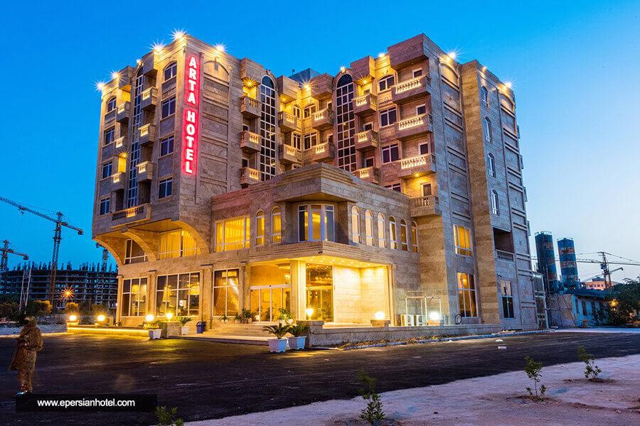 هتل آرتا قشم نما