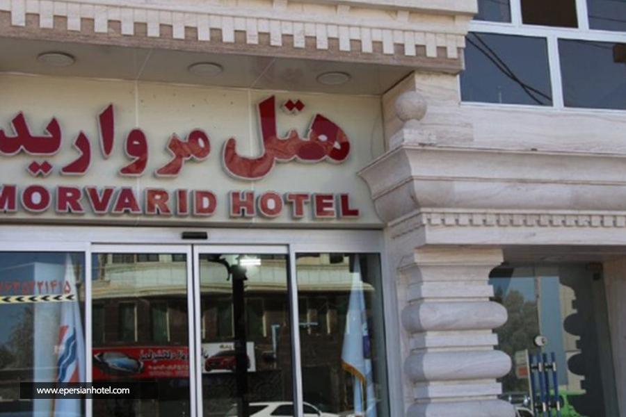 هتل مروارید قشم نما